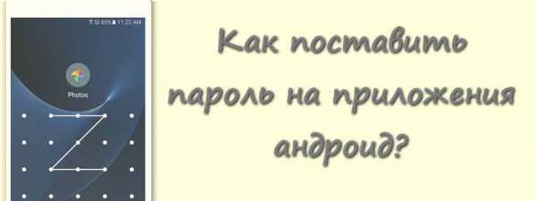 kak-na-vk-postavit-parol_0.jpg