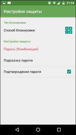 kak-na-vk-postavit-parol_17.jpg