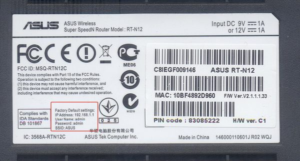 rostelecom_password_router_2.jpg