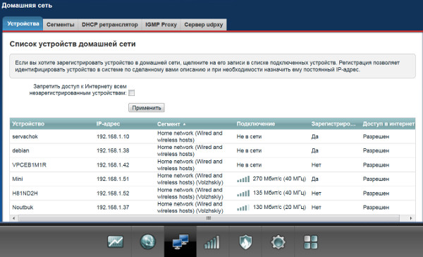 router-rostelekom-7.jpg
