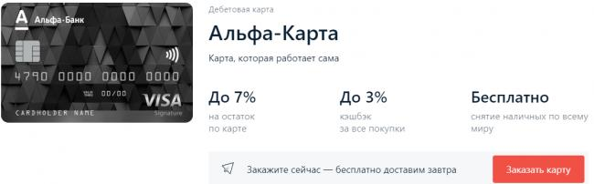 2019-09-15_15-05-59.png.pagespeed.ce.EoL-0C2Zp1.png