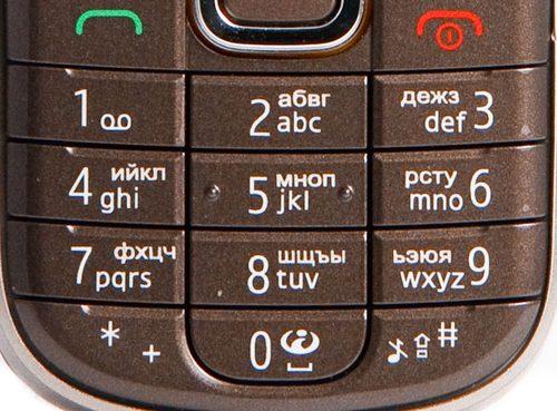 texpodderzhka-po-telefonu-ili-cherez-bank-klient2.jpg