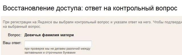 1547199830_proverochnoe-slovo.jpg