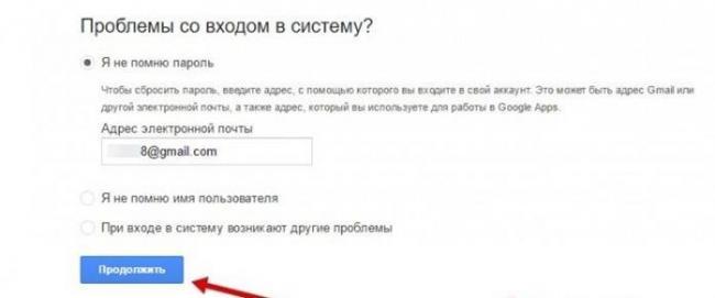 1547200990_prodolzhit.jpg