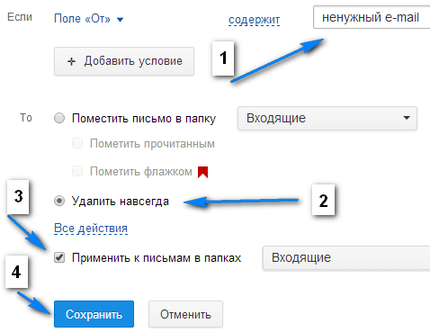 nastroyka_filtra.png