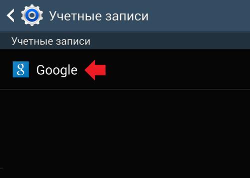 kak-vyjti-iz-pochty-gmail-com6.png