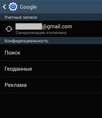 kak-vyjti-iz-pochty-gmail-com7.png