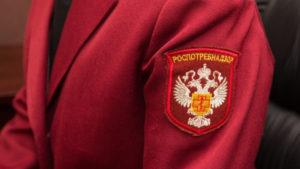 uniforma-rospotrebnadzora-300x169.jpg