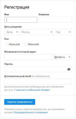 Reg-na-mail.jpg