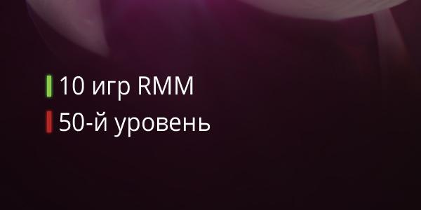publ-mmr-dota2-img2.jpg