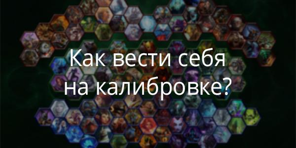 publ-mmr-dota2-img3.jpg