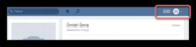 Otkryitie-glavnogo-menyu-dlya-perehoda-k-glavnyim-nastroykam-VKontakte.png