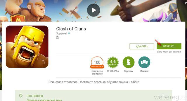 ak-clash-of-clans-2-640x348.jpg