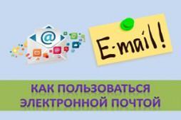 electronka-mini-254x169.jpg