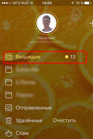 interfeys-mobilnoy-pochtyi.jpg