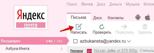 01_new_paper_yandex.jpg