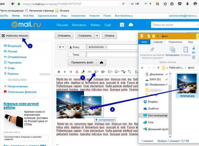 09_add_mail_ru.jpg
