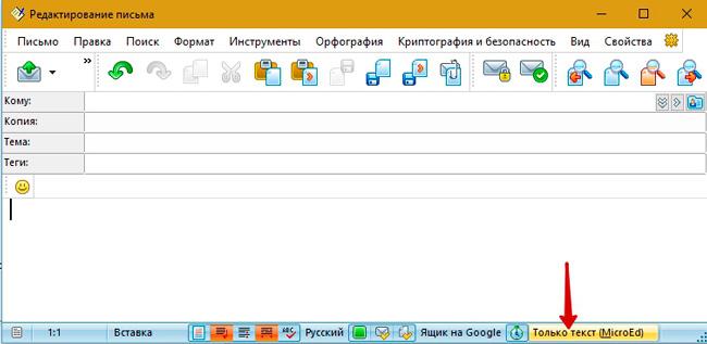 12_format_The_bat.jpg