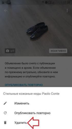 Screenshot_20190512-173811-min.jpg