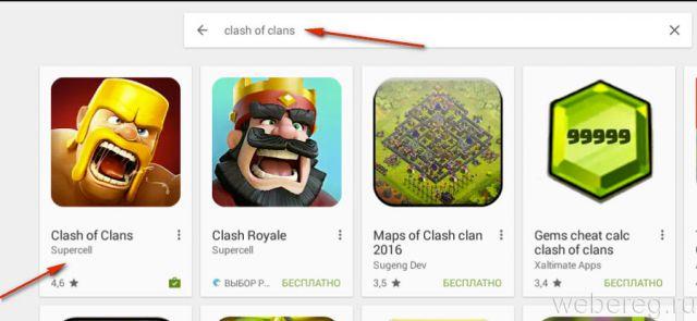 ak-clash-of-clans-1-640x295.jpg