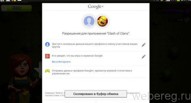 ak-clash-of-clans-19-640x347.jpg