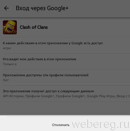 ak-clash-of-clans-25-448x450.jpg