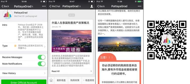 Pattaya-grad_all.png