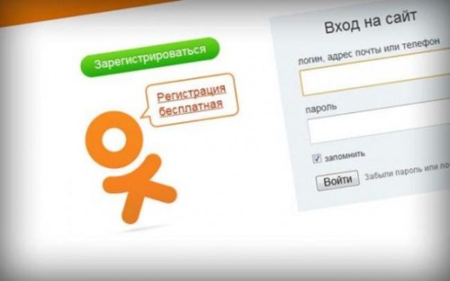 Kak-vosstanovit-profil-v-Odnoklassnikah-posle-udaleniya-1-e1525427652428.jpg