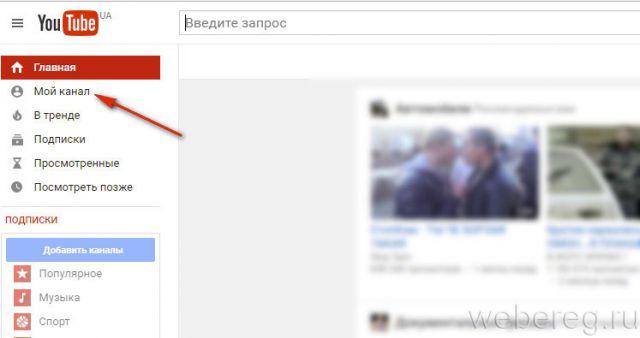 ak-youtube-10-640x338.jpg
