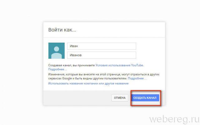 ak-youtube-11-640x402.jpg