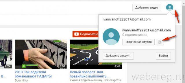 ak-youtube-13-640x288.jpg