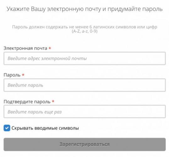 Registratsiya-lichnogo-kabineta-Takskom-kassa.png