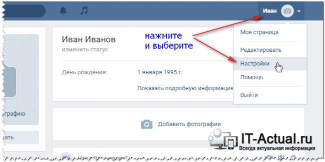 Black_List_Vkontakte_3.png
