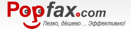popfax.jpg