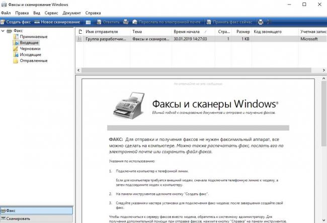 Otpravit-faks-s-kompyutera-cherez-internet.jpg.pagespeed.ce.ZsuQdX-QB7.jpg