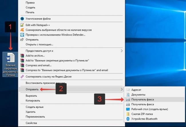 Poslat-faks-cherez-PK.jpg.pagespeed.ce.AEmg7MXB70.jpg