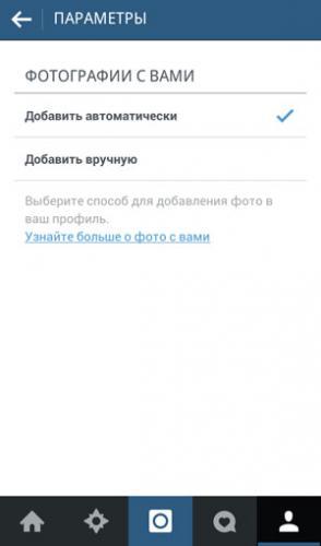 Screenshot_2014-04-18-12-37-20.jpg