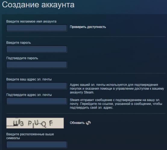 1_регистрация-в-стиме.jpg