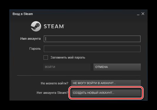 Vhod-v-Steam-1.png