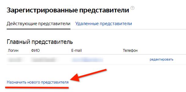screenshot-direct.yandex.ru-2018-12-25-282.png