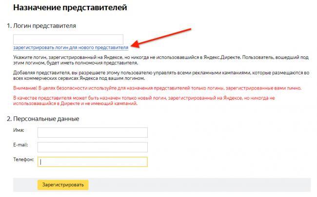 screenshot-direct.yandex.ru-2018-12-25-959.png