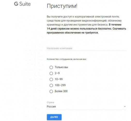 sozdak-gmail-1-550x508.jpg