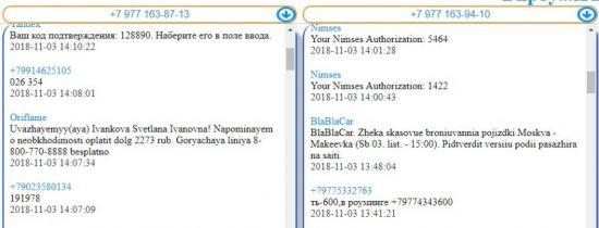 sozdak-gmail-6-550x210.jpg