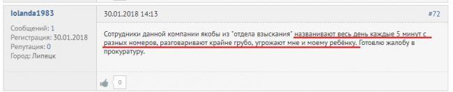c-users-admin-pictures-novaya-papka-19-bez-nazva-4.png