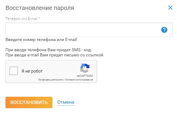lichnyj-kabinet-eskb%20%284%29.png
