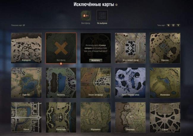 tankovyj-premium-akkaunt-6.jpg