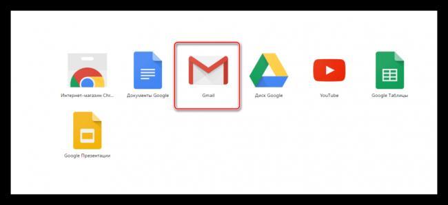 Vyibiraem-servis-Gmail-1024x471.png