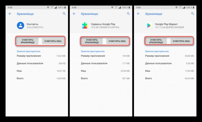 Ochistka-dannyh-drugih-prilozhenij-dlya-vosstanovleniya-sinhronizatsii-na-Android.png