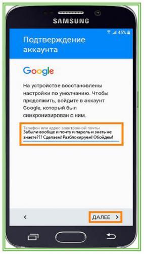 posle-sbrosa-nastroek-na-androide-ne-mogu-voyti-v-google-akkaunt.jpg