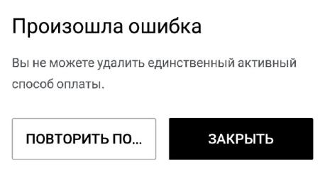 opoveshchenie-ot-programmy.png